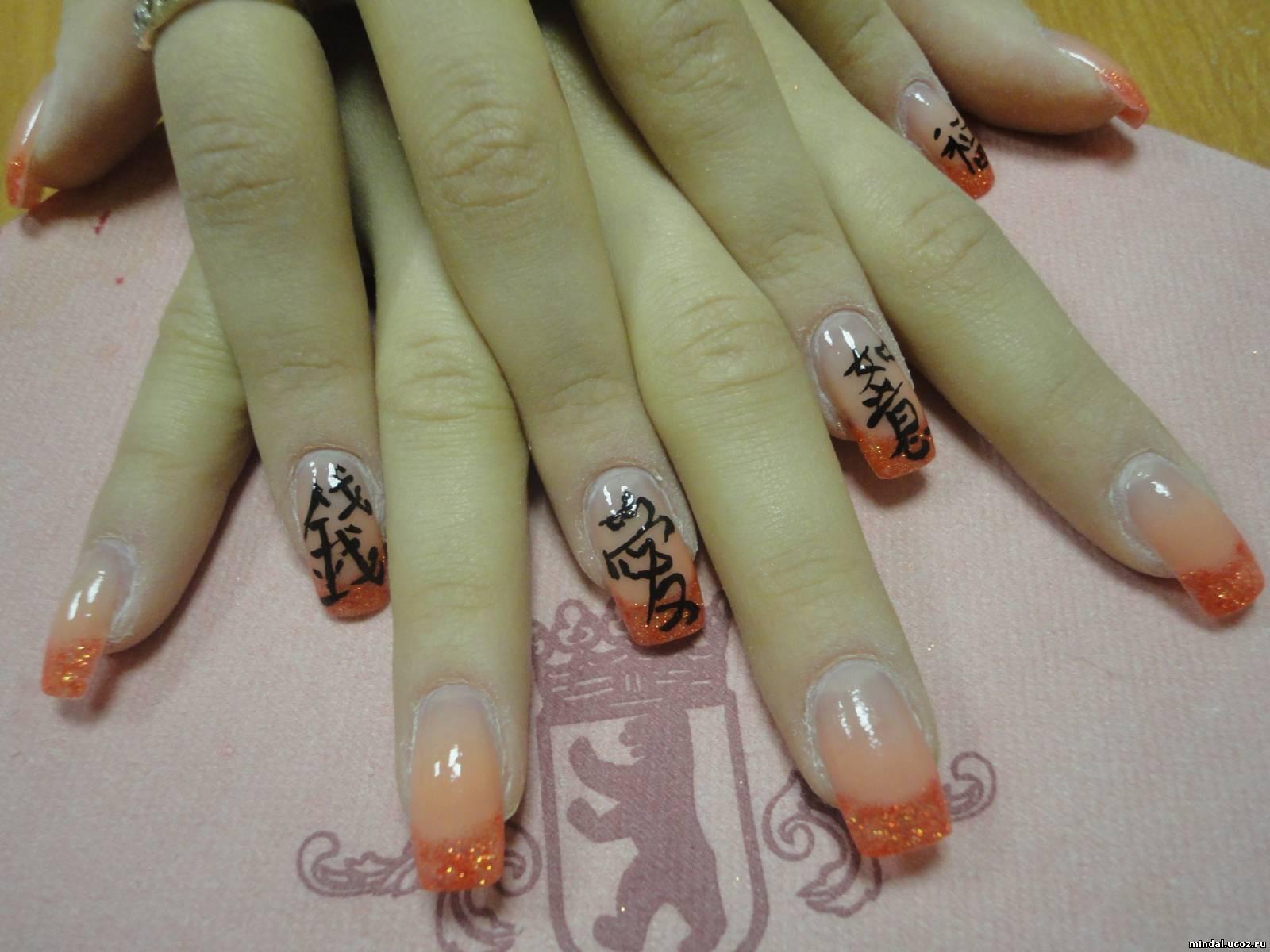 Френч на ногтях фото с и иероглифами